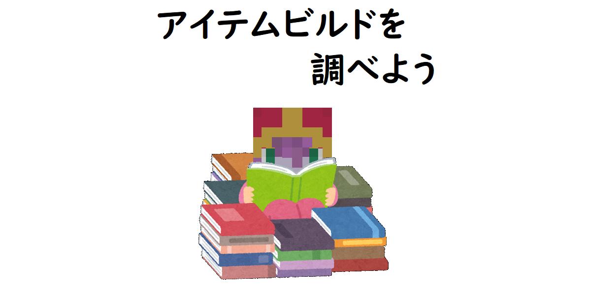 f:id:uchiwa_de_LoL:20191230194322p:plain