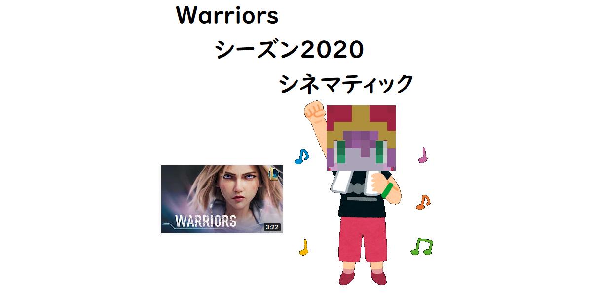 f:id:uchiwa_de_LoL:20200111013903p:plain