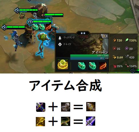 f:id:uchiwa_de_LoL:20200120145035p:plain