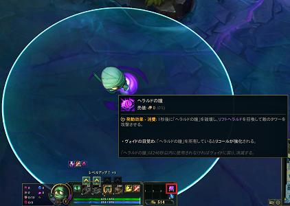 f:id:uchiwa_de_LoL:20201229044820p:plain