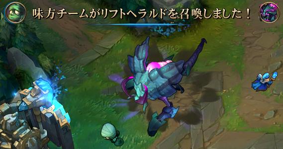 f:id:uchiwa_de_LoL:20201229053247p:plain