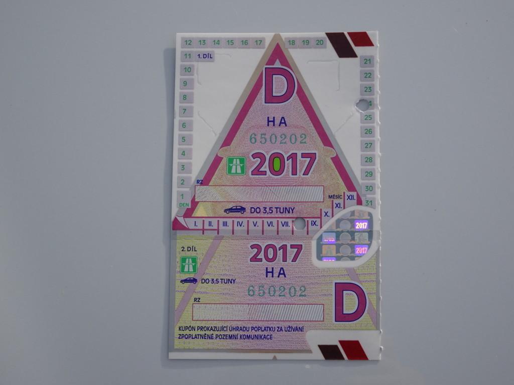 f:id:uchocobo:20170824091132j:plain
