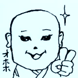 f:id:uchu5213:20170910163720j:plain