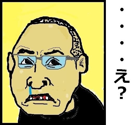 f:id:uchu5213:20171206172310j:plain