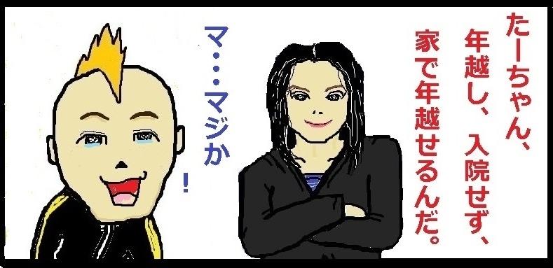 f:id:uchu5213:20171206181728j:plain