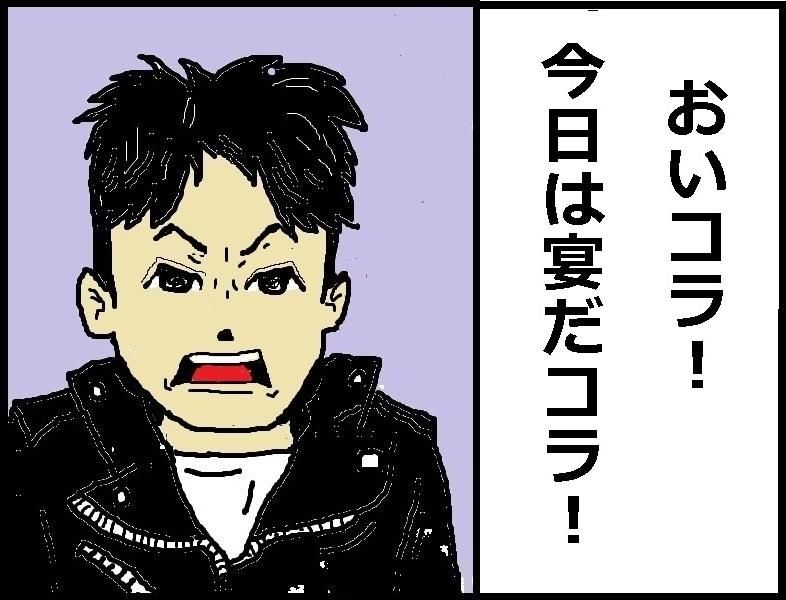 f:id:uchu5213:20171222183613j:plain