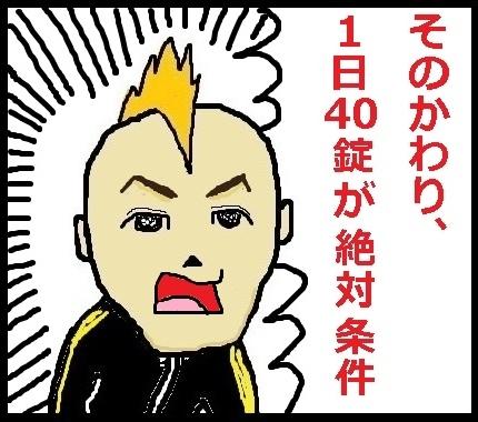 f:id:uchu5213:20171227171427j:plain