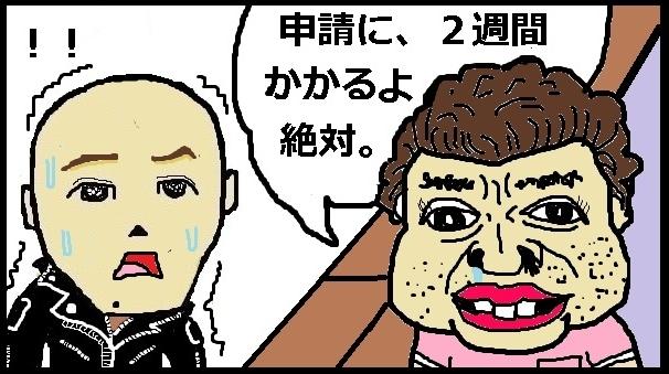 f:id:uchu5213:20180118165705j:plain
