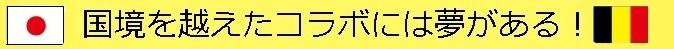 f:id:uchu5213:20180122163932j:plain