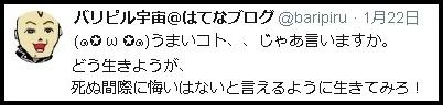 f:id:uchu5213:20180126160840j:plain