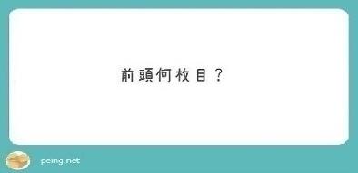 f:id:uchu5213:20180126164508j:plain