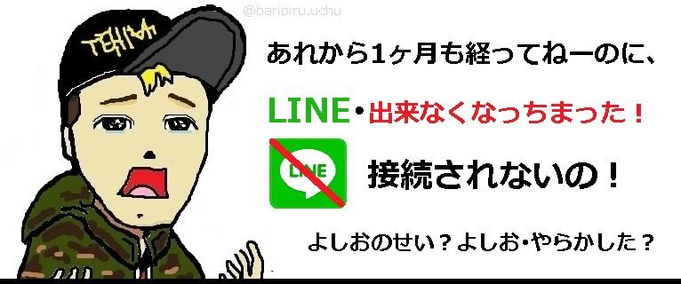 f:id:uchu5213:20180217130449j:plain