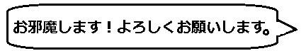 f:id:uchu5213:20180220190408j:plain