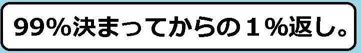 f:id:uchu5213:20180221044102j:plain