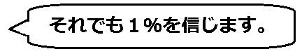 f:id:uchu5213:20180221051115j:plain
