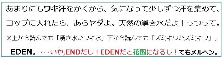 f:id:uchu5213:20180320144553j:plain