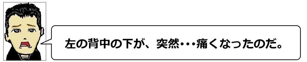 f:id:uchu5213:20180322124421j:plain
