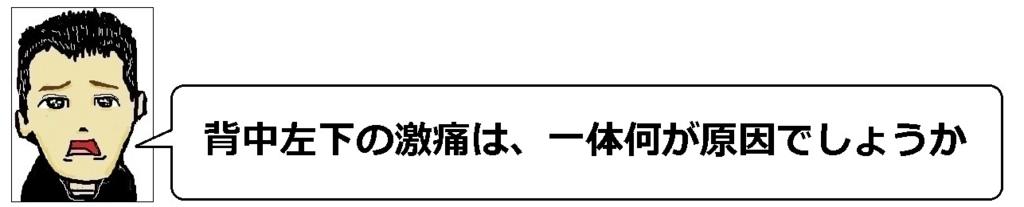 f:id:uchu5213:20180322143550j:plain
