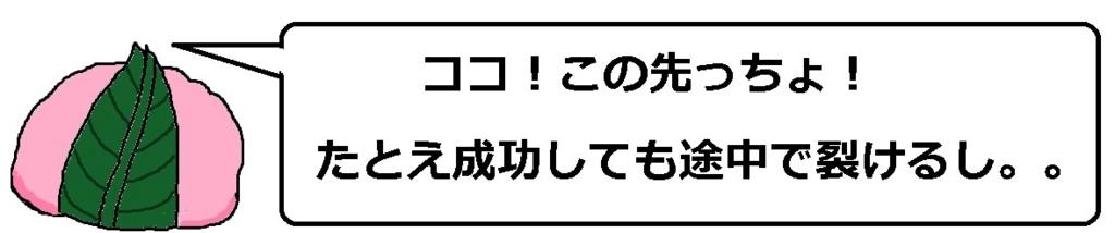f:id:uchu5213:20180323145439j:plain