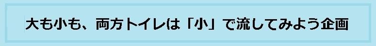 f:id:uchu5213:20180327165840j:plain