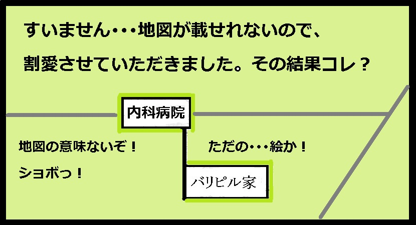 f:id:uchu5213:20180328001255j:plain
