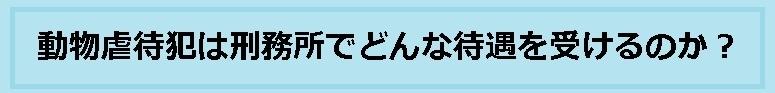 f:id:uchu5213:20180330014640j:plain