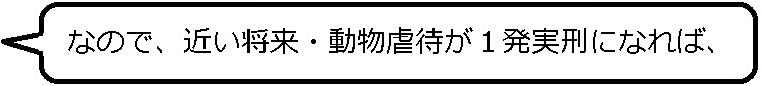 f:id:uchu5213:20180330135741j:plain