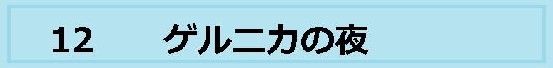 f:id:uchu5213:20180402002929j:plain