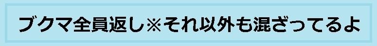 f:id:uchu5213:20180402055853j:plain