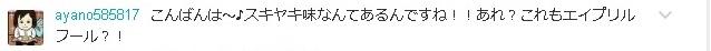 f:id:uchu5213:20180402184950j:plain