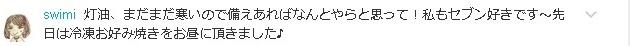 f:id:uchu5213:20180403001440j:plain