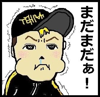 f:id:uchu5213:20180403005526j:plain