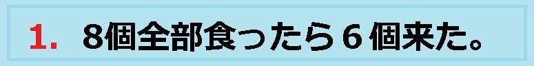 f:id:uchu5213:20180415232522j:plain