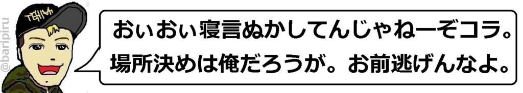 f:id:uchu5213:20180425042537j:plain