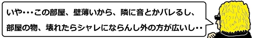 f:id:uchu5213:20180425060144j:plain
