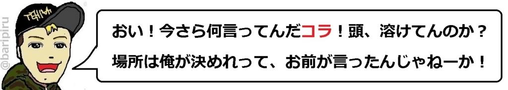 f:id:uchu5213:20180425061100j:plain