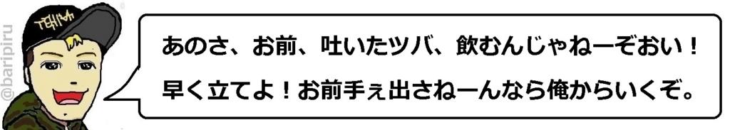 f:id:uchu5213:20180425063418j:plain