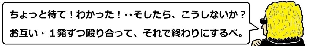 f:id:uchu5213:20180425063914j:plain
