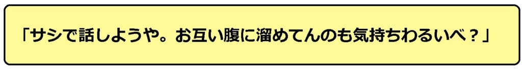 f:id:uchu5213:20180425145312j:plain