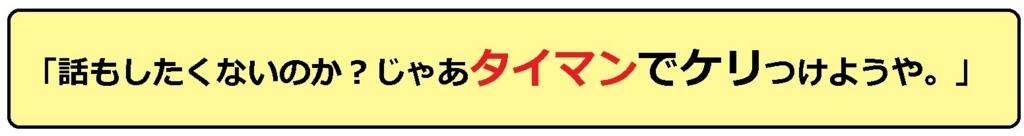f:id:uchu5213:20180425161450j:plain