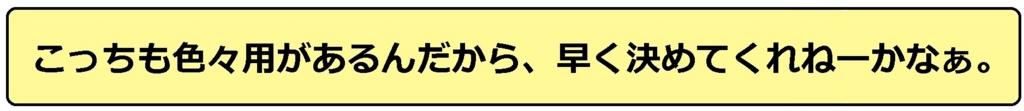 f:id:uchu5213:20180425171832j:plain