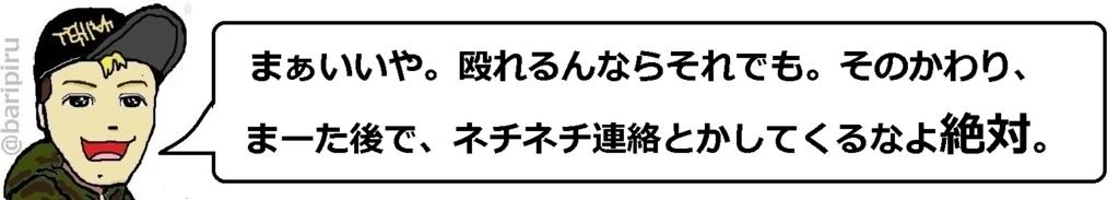 f:id:uchu5213:20180426114724j:plain