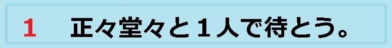 f:id:uchu5213:20180428194419j:plain