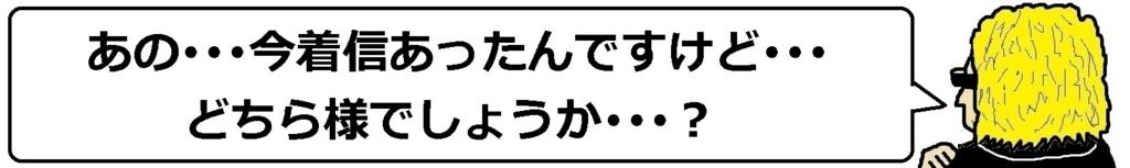 f:id:uchu5213:20180429175015j:plain