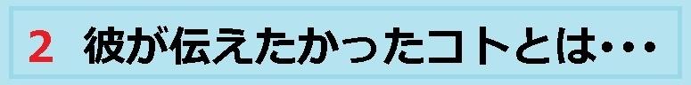 f:id:uchu5213:20180429231022j:plain