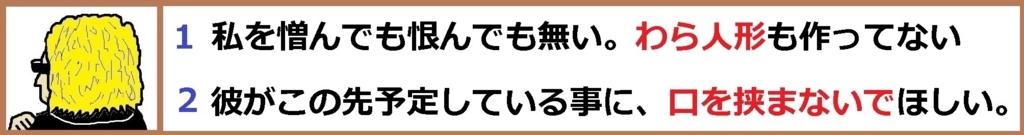 f:id:uchu5213:20180430014218j:plain