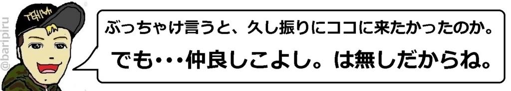 f:id:uchu5213:20180430032603j:plain