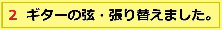f:id:uchu5213:20180430041252j:plain