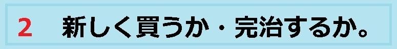 f:id:uchu5213:20180515180554j:plain