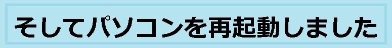 f:id:uchu5213:20180516192445j:plain